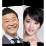 前澤友作スタートトゥデイ社長と剛力彩芽は「おめでた婚」になる予感